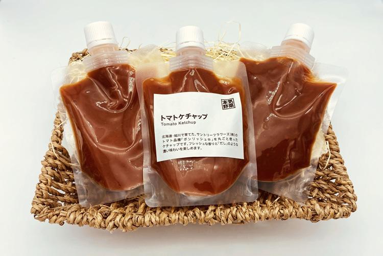 北海道産本気野菜トマト「ボンリッシュ」を使ったケチャップが販売スタートしました!【セルクル】