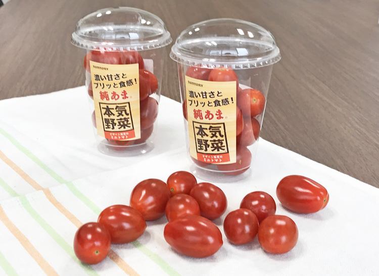 本気野菜ミニトマト「純あま」青果商品がファミリーマートにて販売中♪