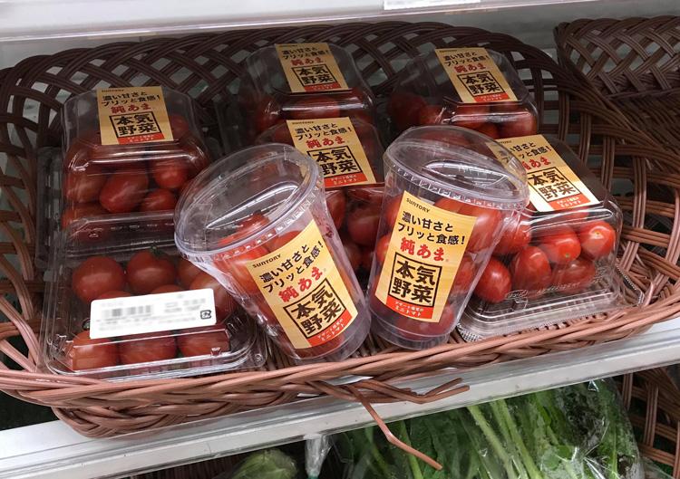 本気野菜「純あま」ミニトマト青果商品
