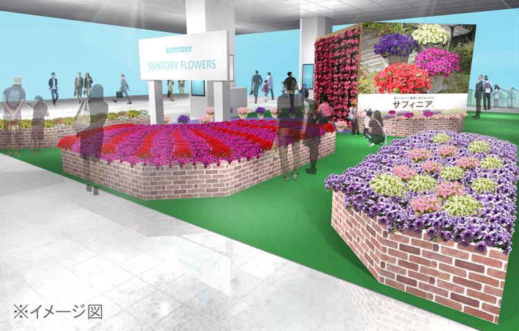 2019年4月12日~14日、東京駅構内にサントリーフラワーズの花畑が出現します!