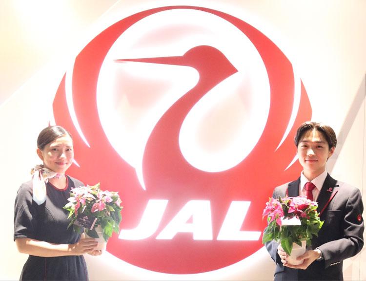 「プリンセチア」が日本航空(JAL)のピンクリボンキャンペーンに参加しています。