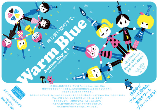 Warm-Blue11.jpg