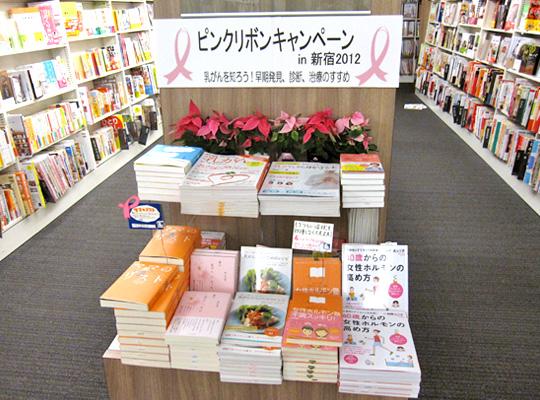 book1_3.jpg
