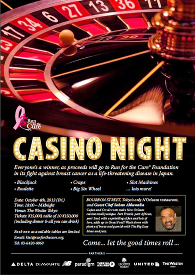 casinonight_2.jpg
