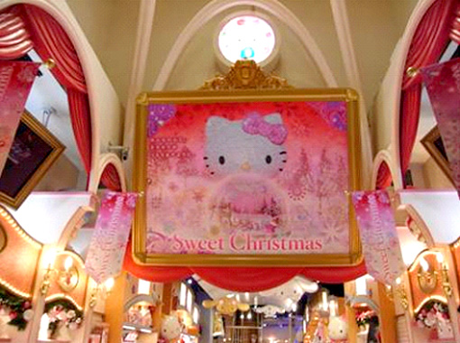 hellokitty_and_princettia34.jpg