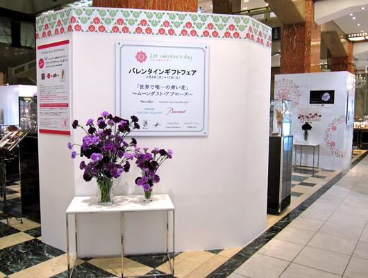 mitsukoshi2013_8.jpg