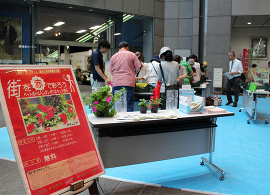 sumidaku2014_4.jpg