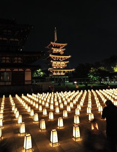 yakushiji temple_8.JPG